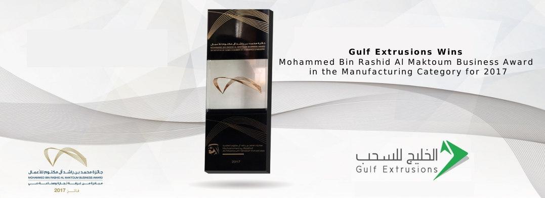 Welcome to Al Ghurair Group