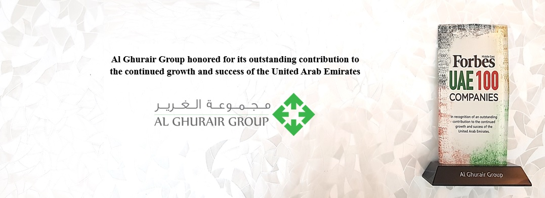 Welcome to Al Ghurair Group